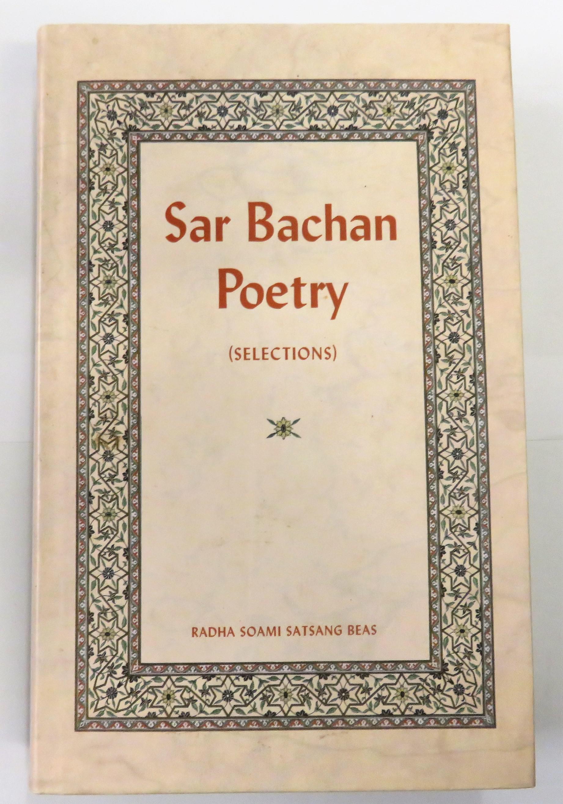 Sar Bachan Poetry (Selections)