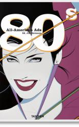 All-American Ads of the 80s. PRE-ORDER