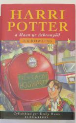 Harri Potter a Maen yr Athronydd Welsh First Edition